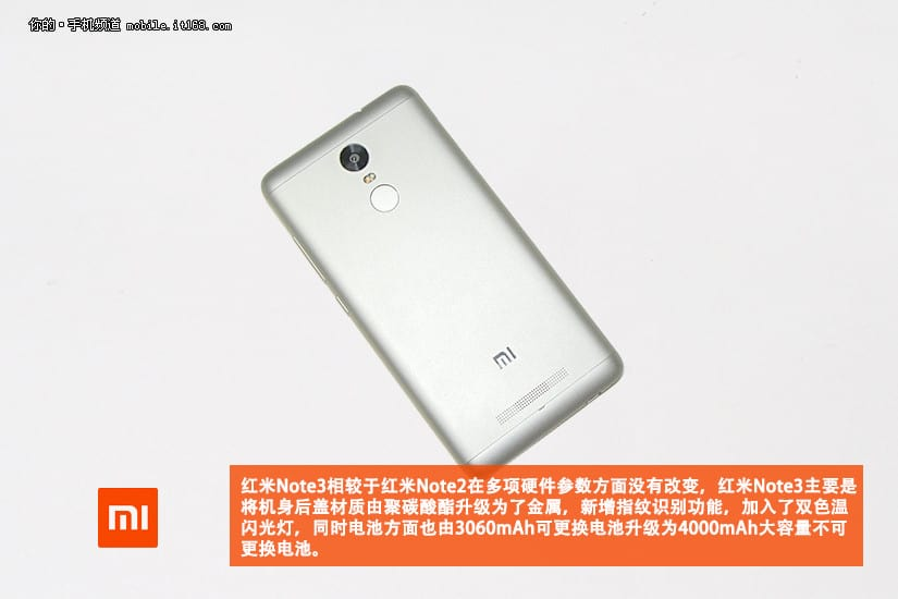 Xiaomi Redmi Note 3 teardown 3