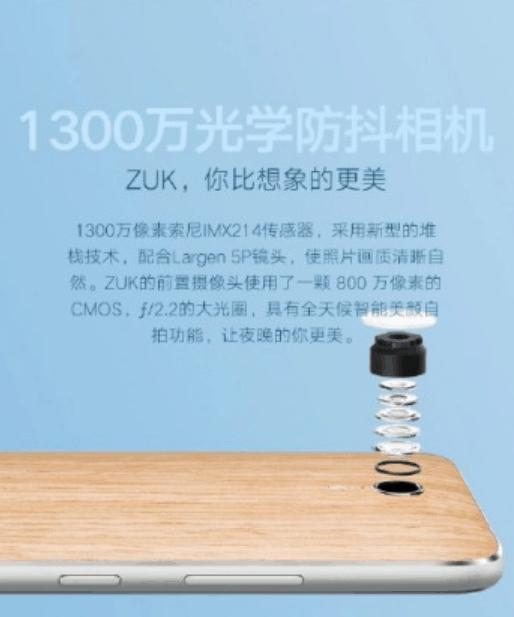 ZUK Z1 Oak Edition 6