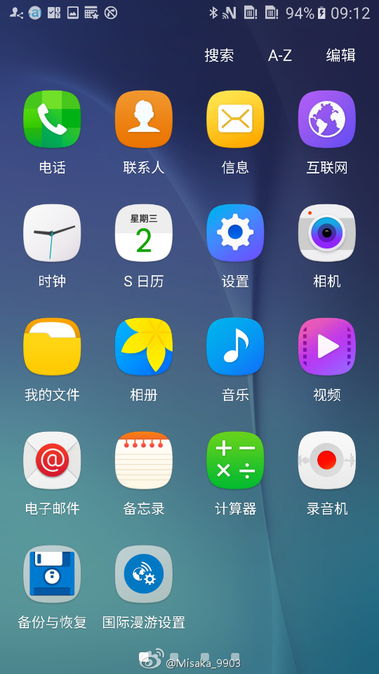 GS6 Marshmallow Leak 1
