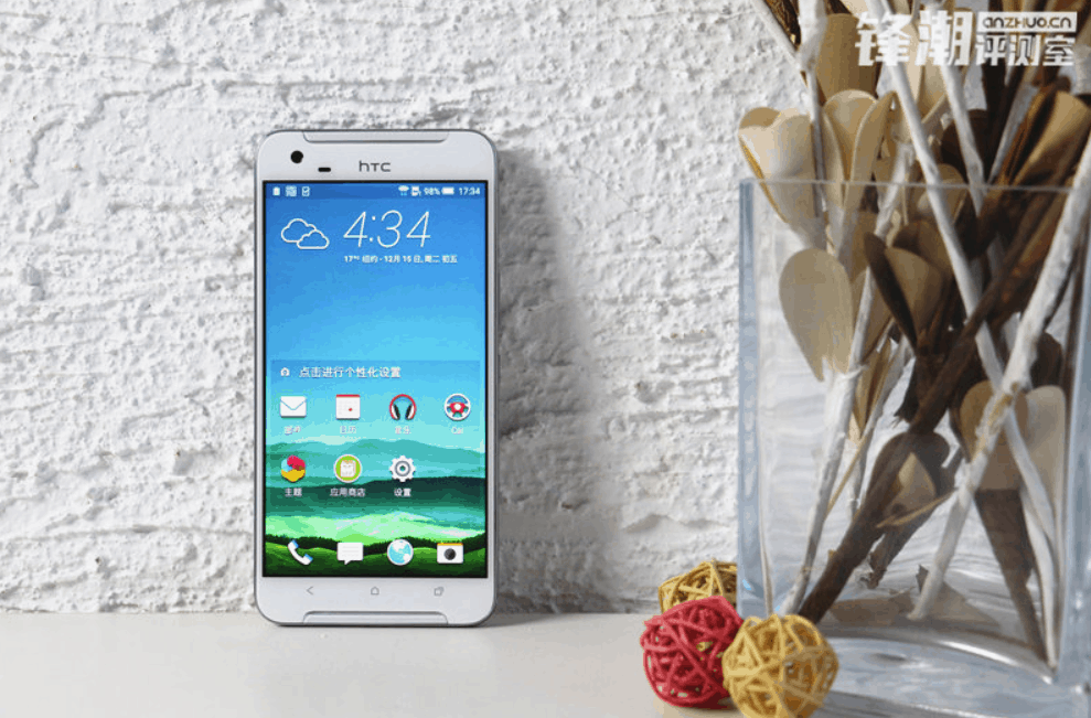 HTC One X9 leak 22