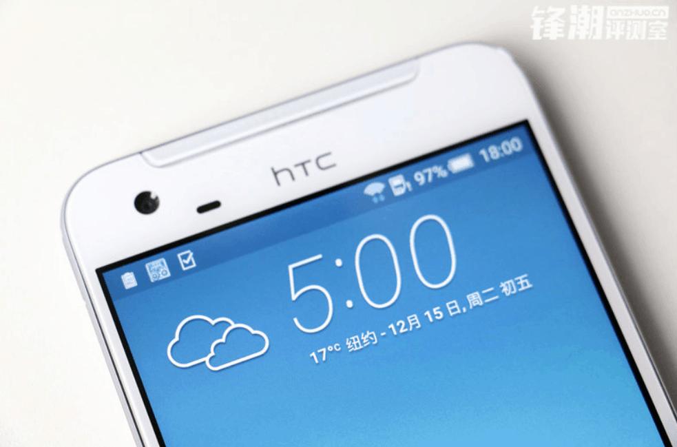 HTC One X9 leak 28