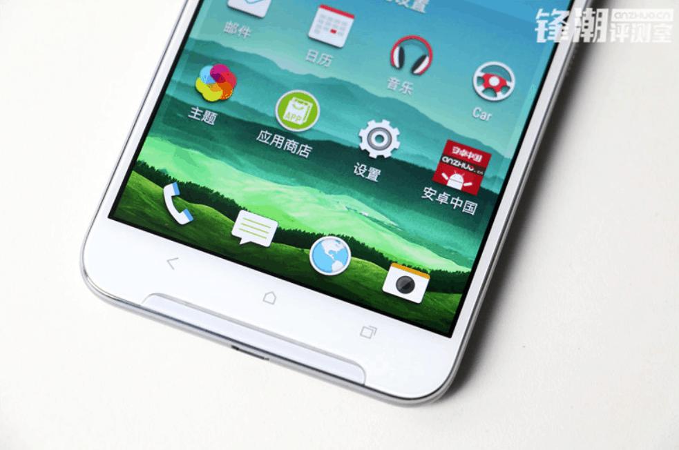 HTC One X9 leak 29