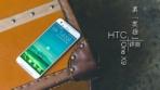 HTC One X9 leak 41
