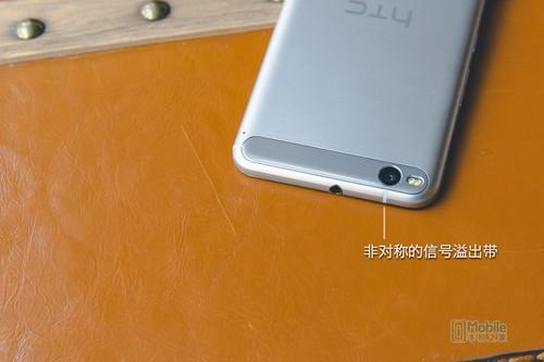 HTC One X9 leak 47