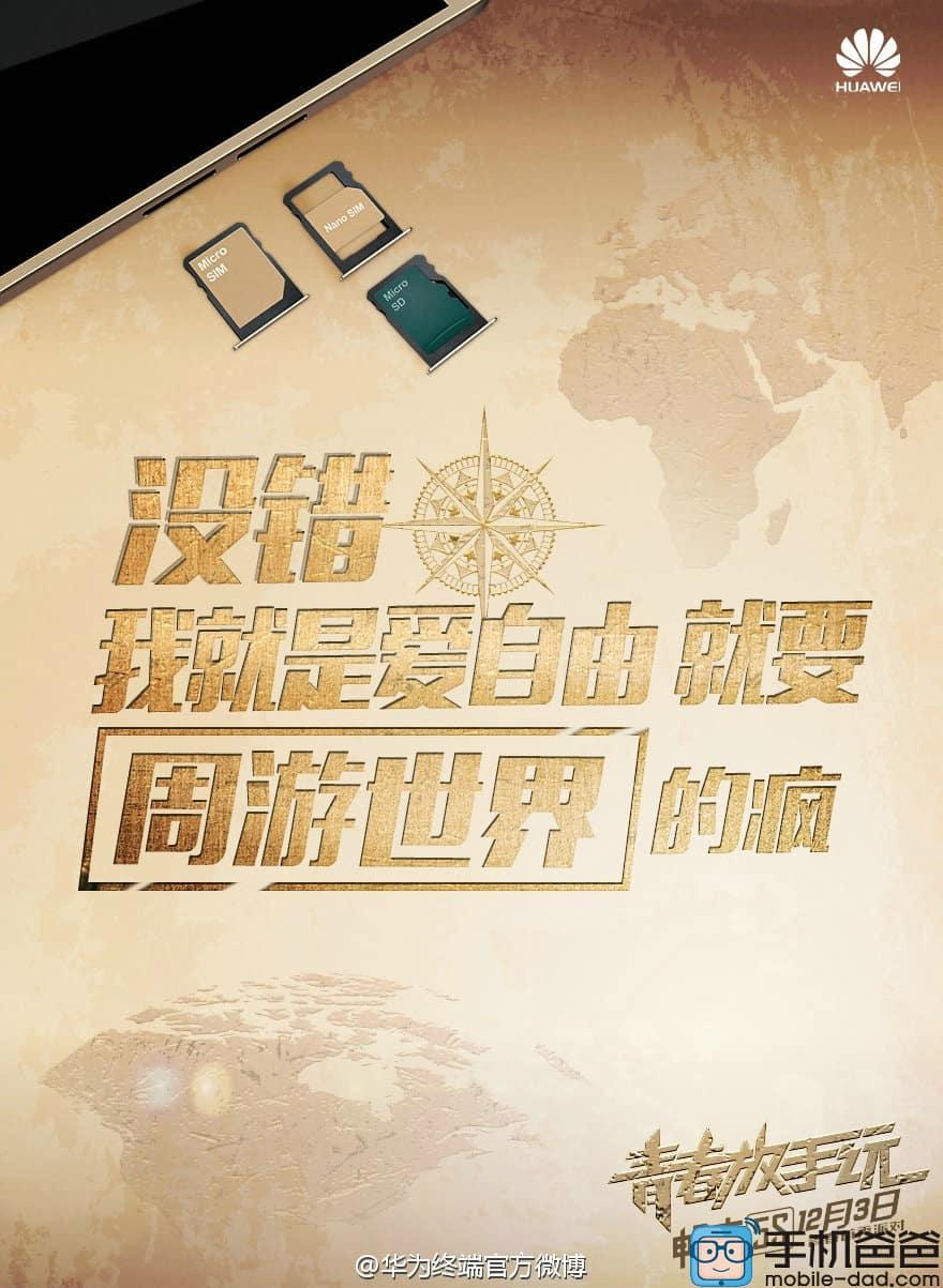 Huawei Enjoy 5S teaser_1
