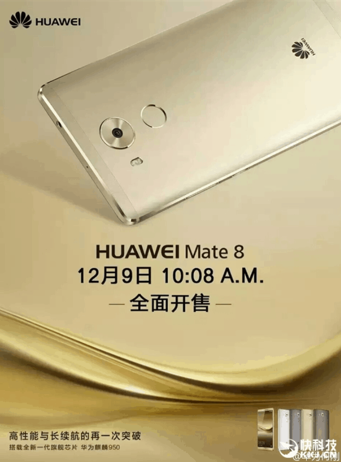 Huawei Mate 8 launch date revealed_1