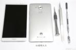Huawei Mate 8 teardown 1
