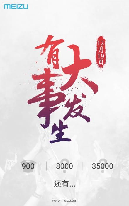Meizu 19.12.2015 event teaser_1