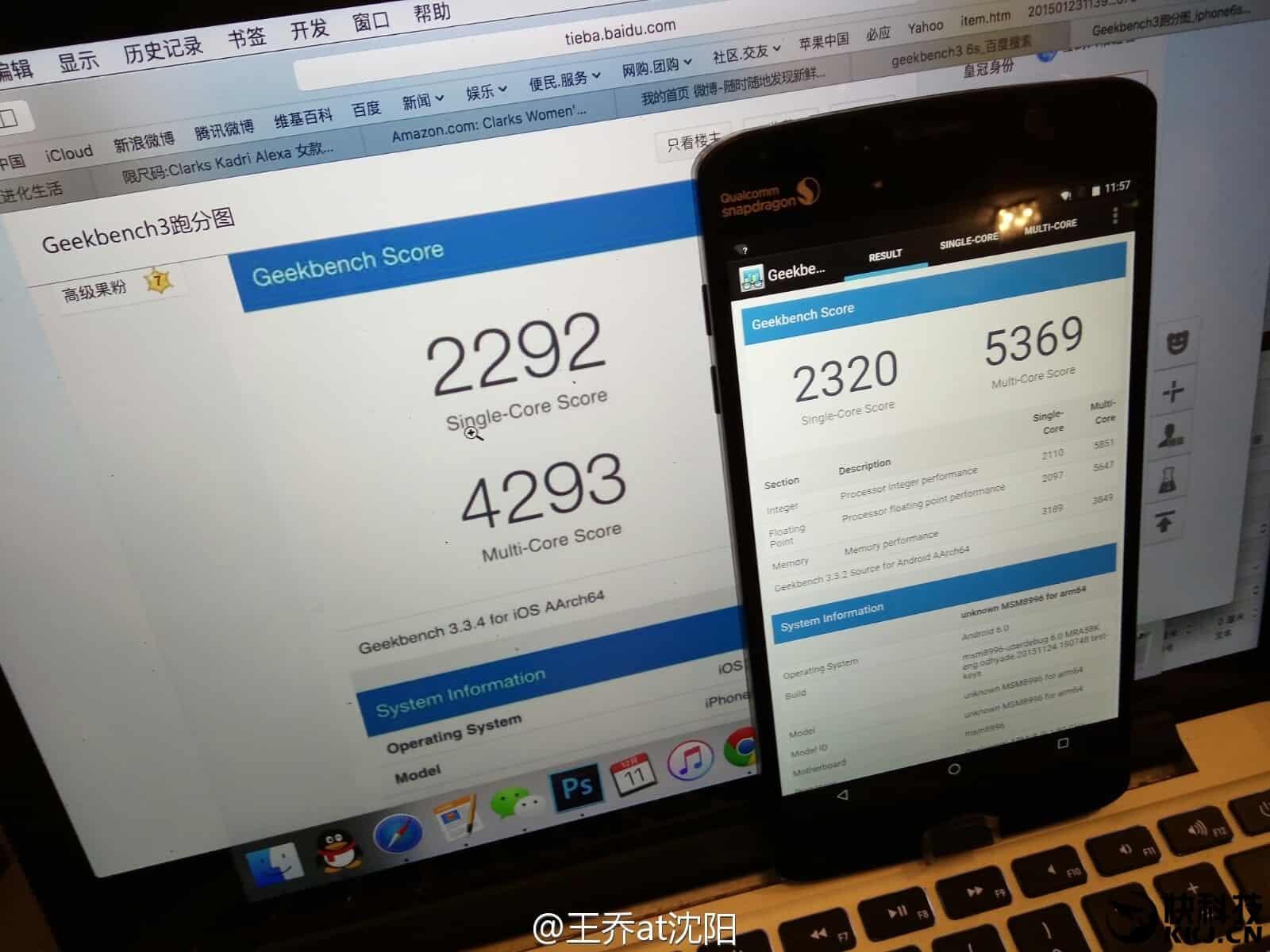 Snapdragon 820 Geekbench_1