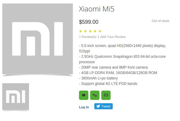 Xiaomi Mi 5 OppoMart listing leak_1