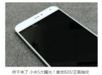 Xiaomi Mi 5 leak 22