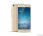 Xiaomi Mi 5 render leak 22