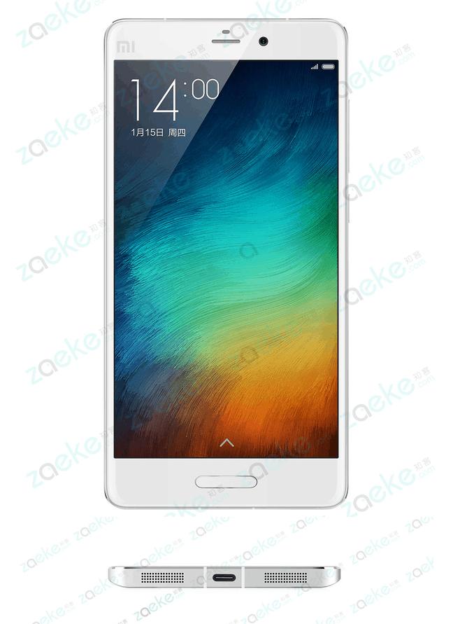 Xiaomi Mi 5 render leak_32