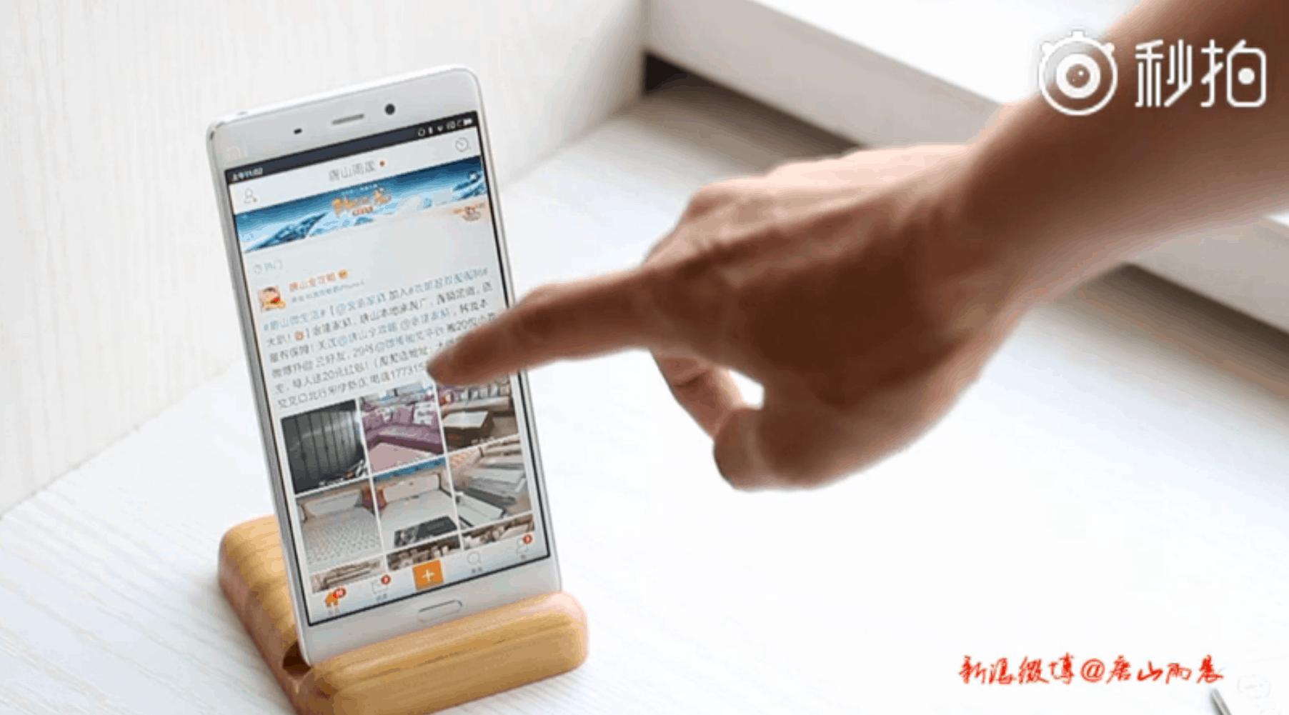 Xiaomi Mi 5 video leak_1