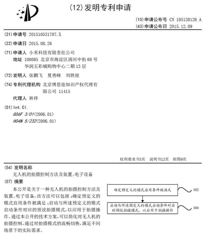 Xiaomi drone 7