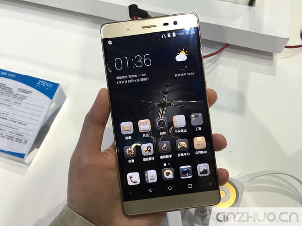 ZTE Axon Max hands-on China_1