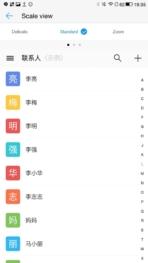 letv le max ah screenshot display resize 1