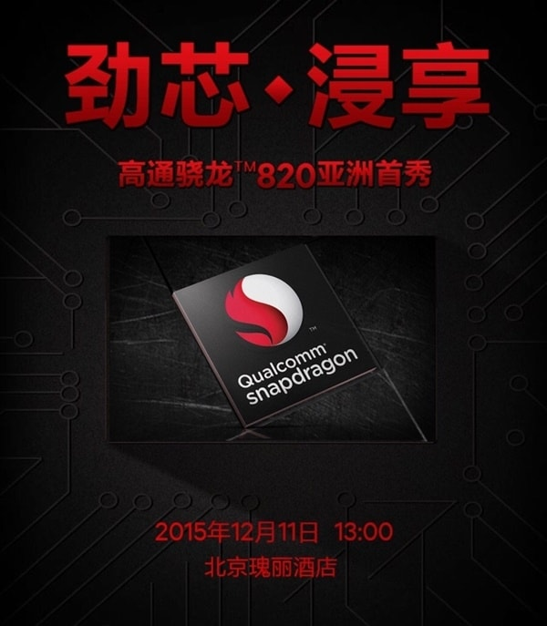 qualcomm-snapdragon-820-china