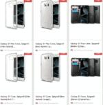 Galaxy S7 Spigen cases leak_1