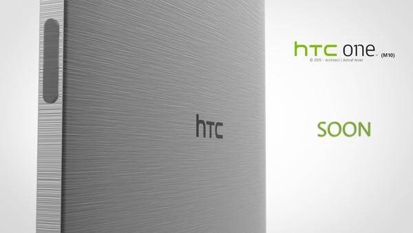 HTC One M10 third party teaser 1