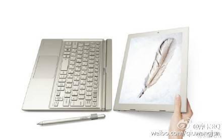 Huawei hybrid laptop leak_1