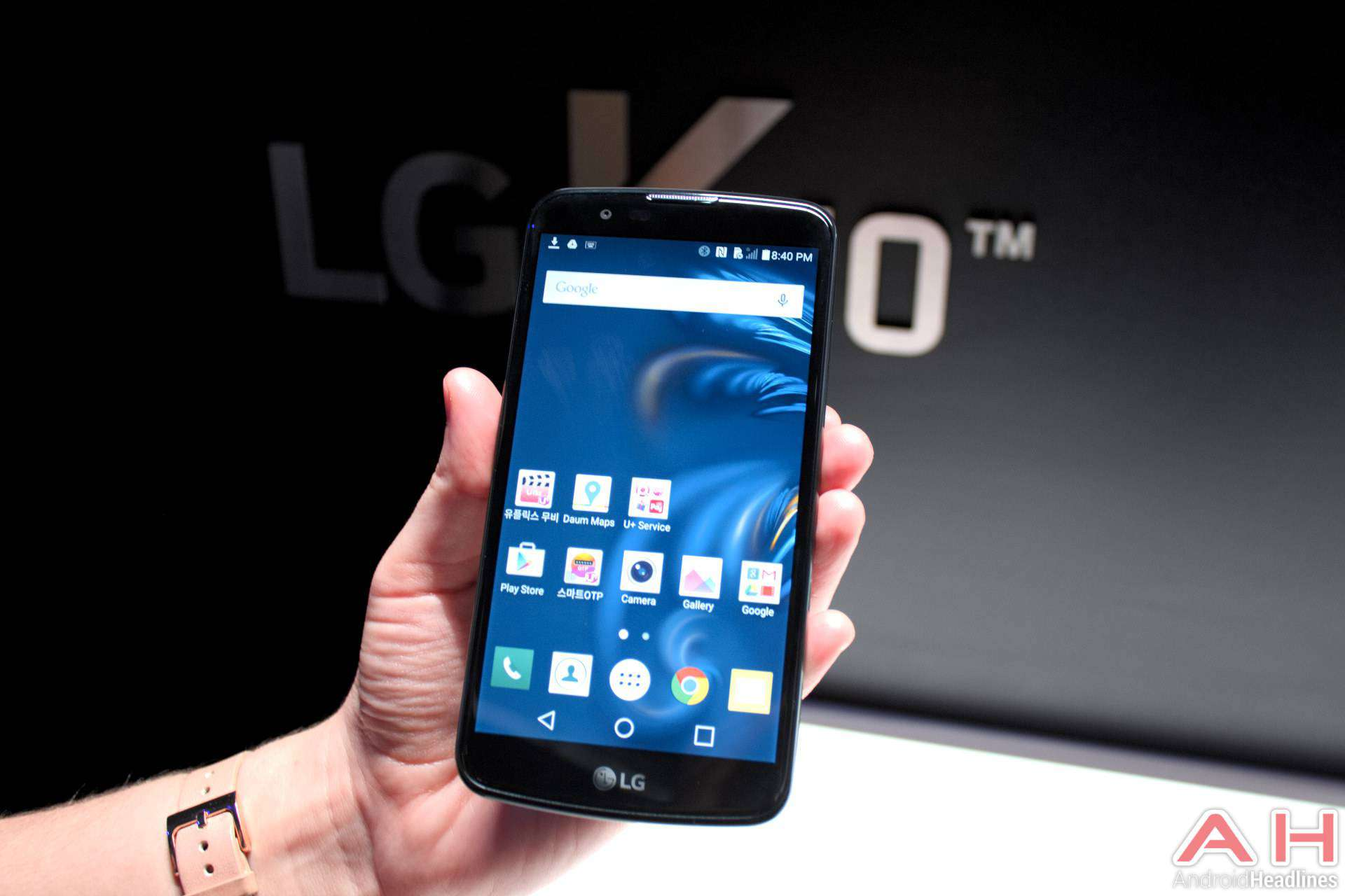 LG K10 Hands On AH 10
