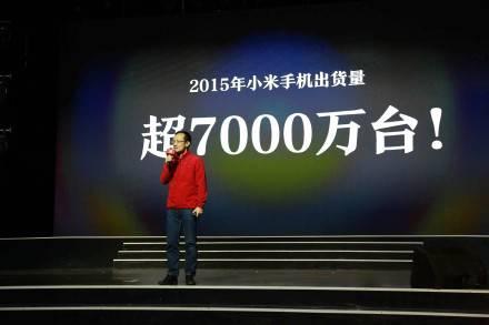 Lei Jun sales 2015_1