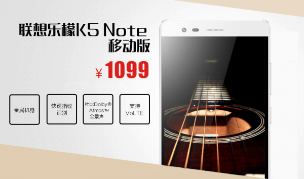 Lenovo K5 Note 7