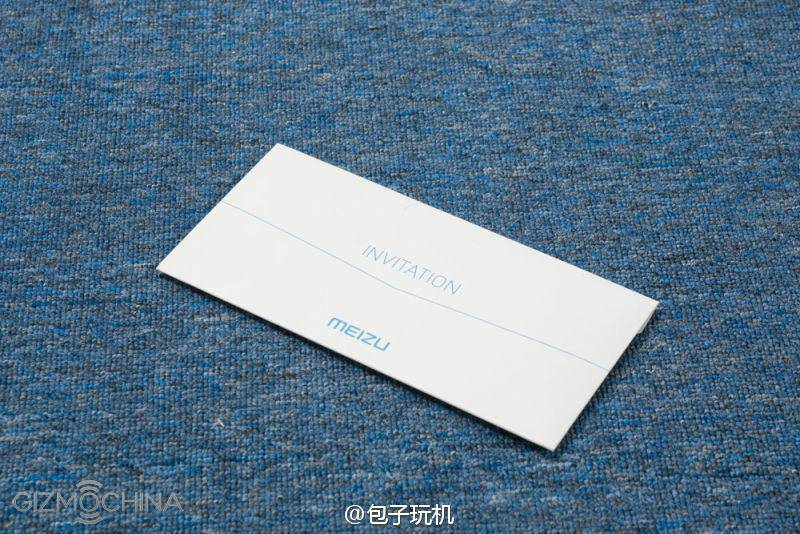 Meizu MX6 leaked invitation_1