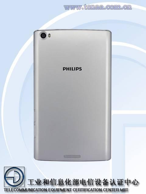 Philips S711L (3) KK