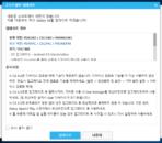 S6 And S6 Edge Marshmallo South Korea KK
