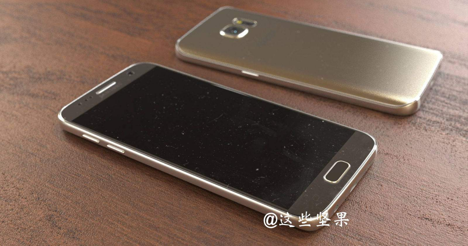 Samsung Galaxy S7 leak_73