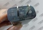 Xiaomi Mi 5 charger leak 42