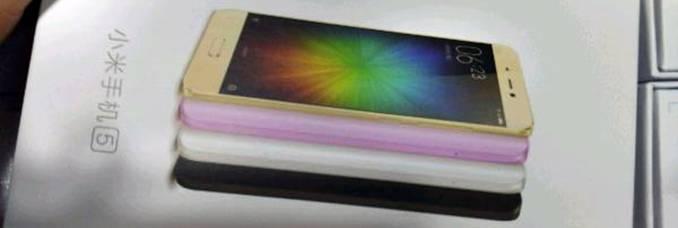 Xiaomi Mi 5 colors 2