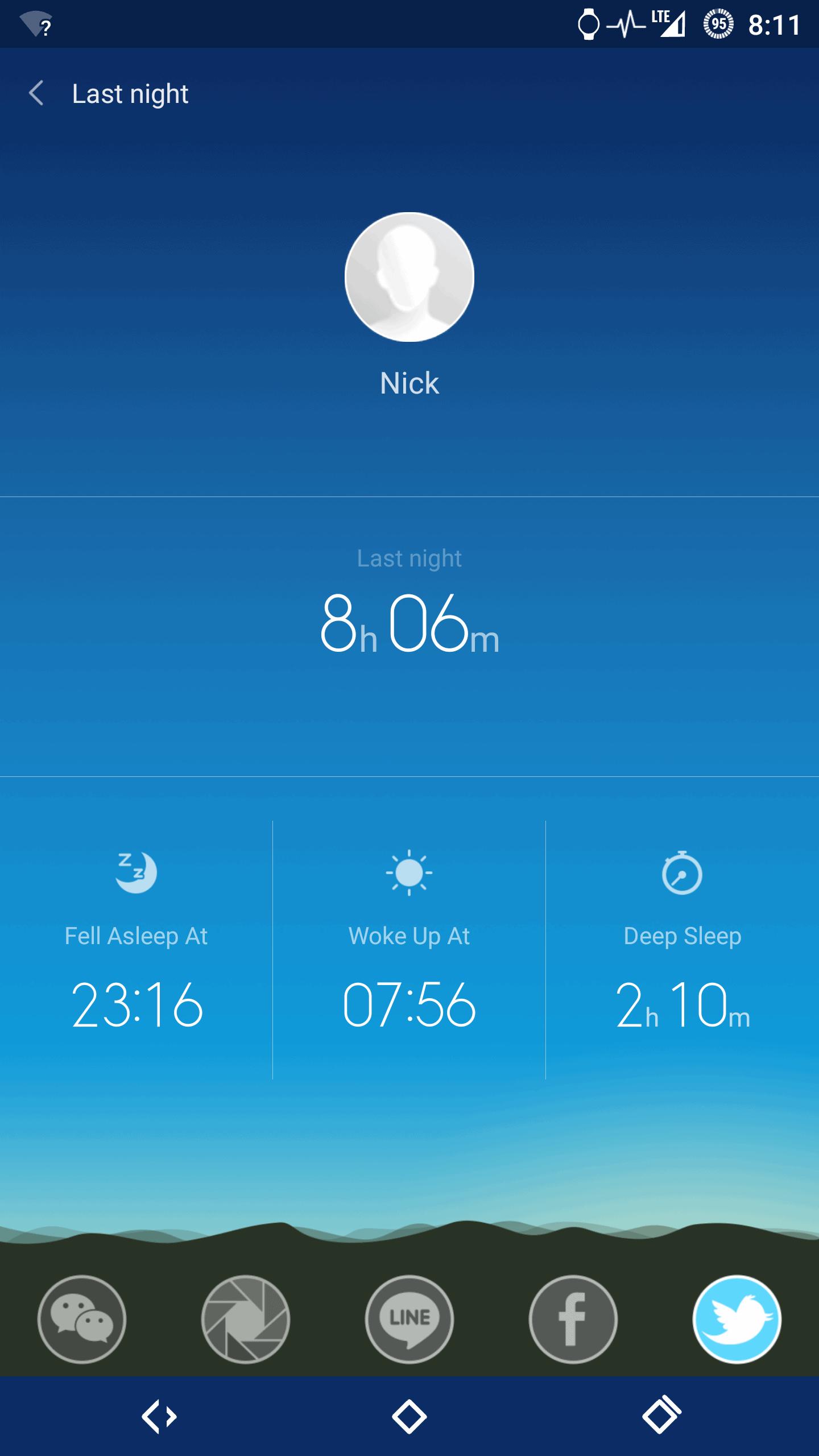 Xiaomi Mi Band AH NS App 03