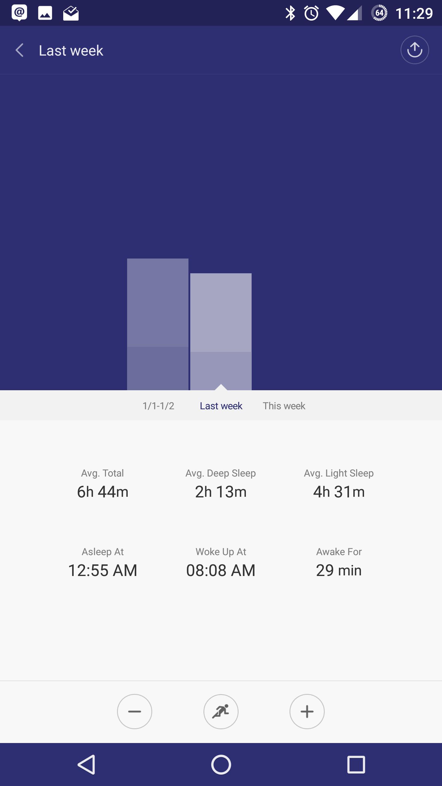 Xiaomi Mi Band AH NS App 10