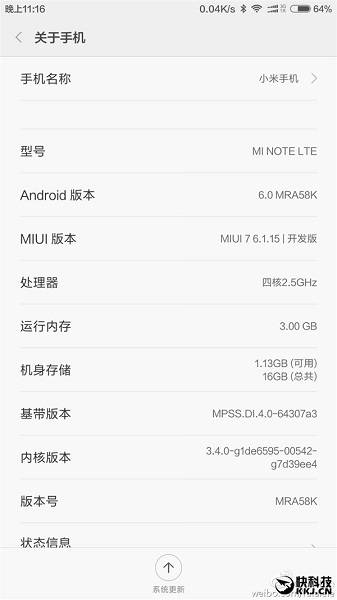 Xiaomi Mi Note Marshmallow update leak_1