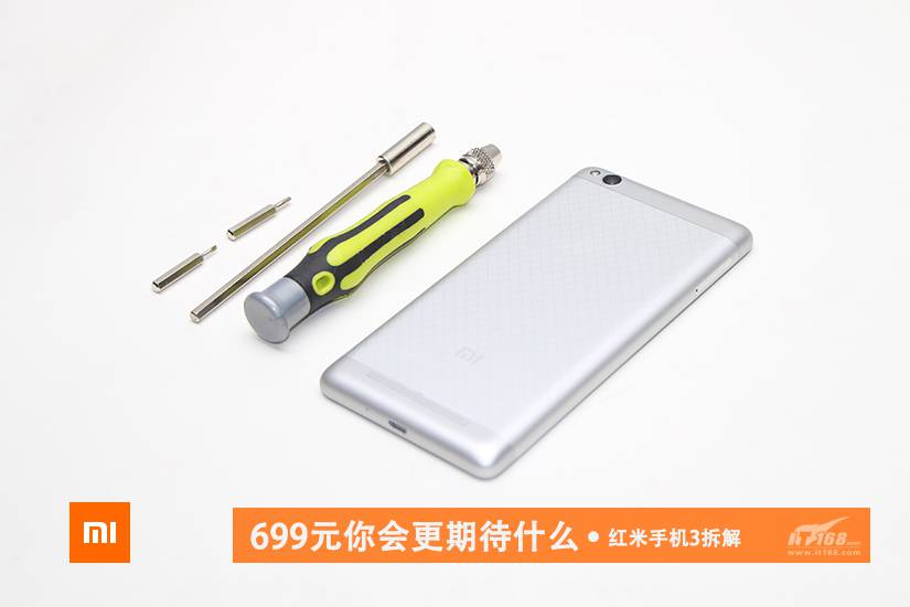 Xiaomi Redmi 3 teardown 1