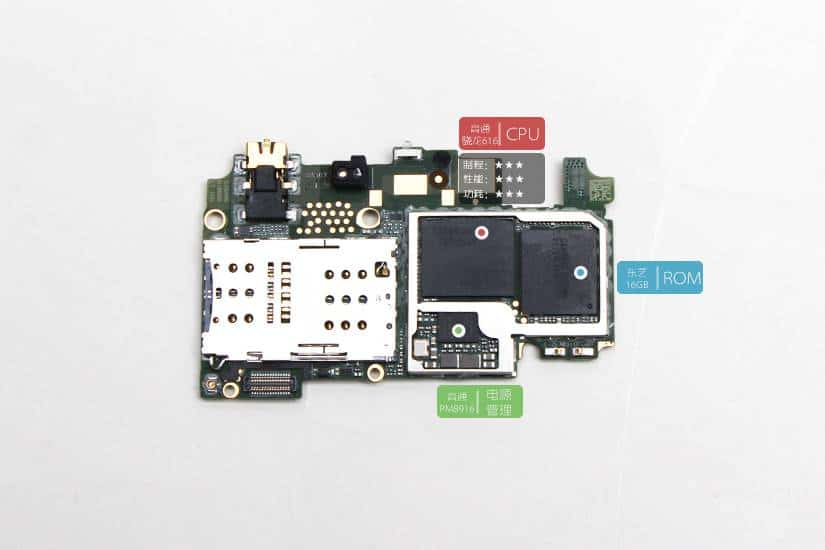 Xiaomi Redmi 3 teardown 10