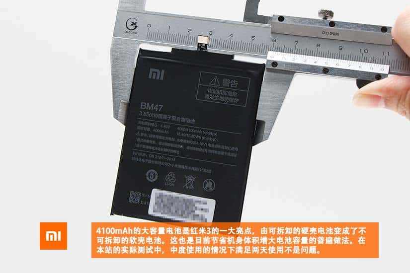 Xiaomi Redmi 3 teardown 13