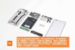 Xiaomi Redmi 3 teardown 15