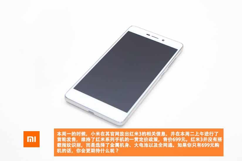 Xiaomi Redmi 3 teardown 2