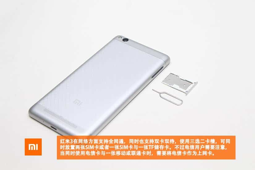 Xiaomi Redmi 3 teardown 3