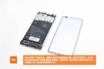 Xiaomi Redmi 3 teardown 4