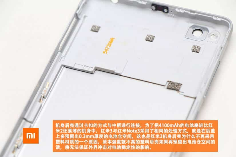 Xiaomi Redmi 3 teardown 5