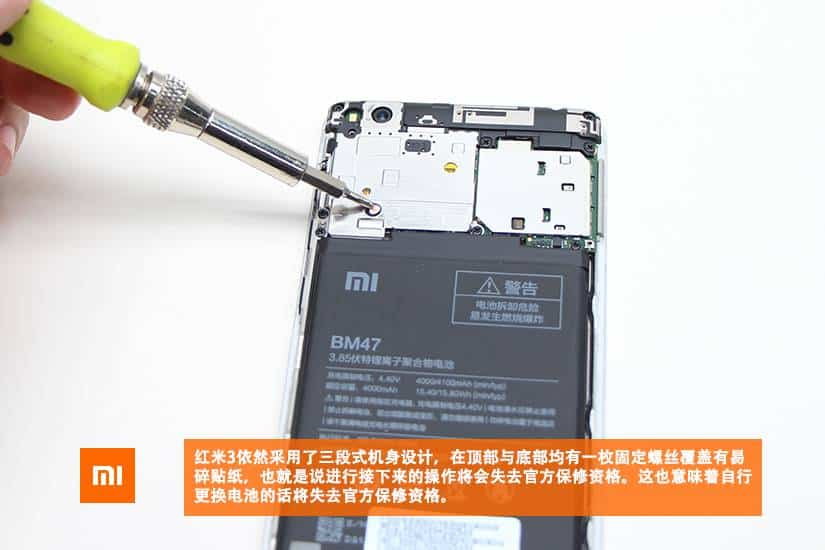 Xiaomi Redmi 3 teardown 6