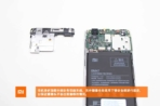 Xiaomi Redmi 3 teardown 7