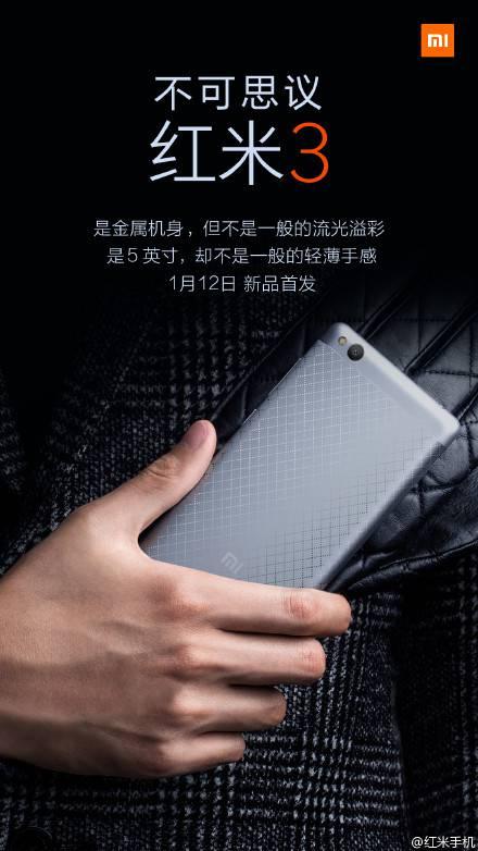 Xiaomi Redmi 3 teaser_1
