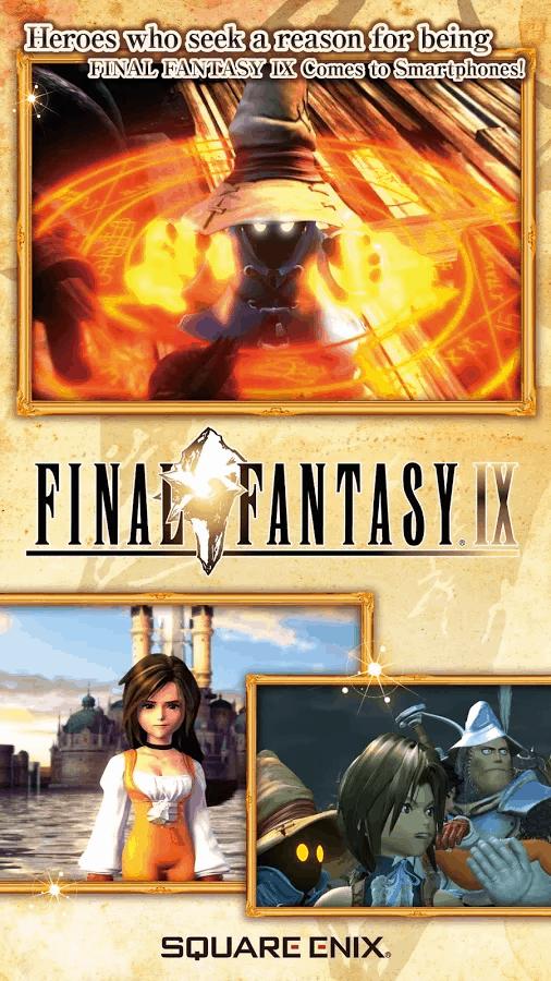 FF IX