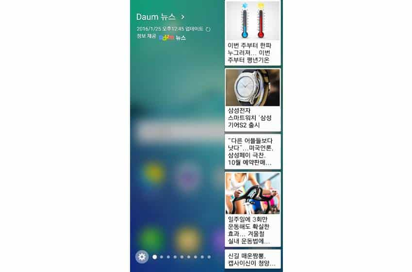 Galaxy S6 Edge S6 Edge Plus Marshmallow Korea 7 KK